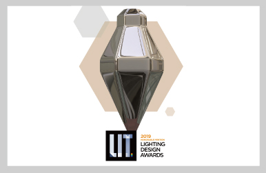 DUO SERIES WINS LIT DESIGN AWARD